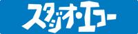 映画・ドラマ・TVの日本語吹替制作等