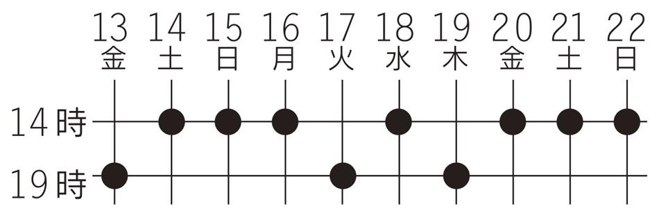 2017_01_b_yureisc